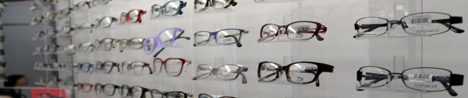 Optometry - Menominee Tribal Clinic - Wisconsin
